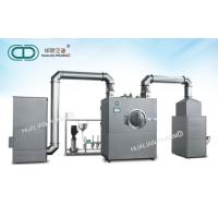 Buy cheap High Efficient Film Coating Machine Stainless Steel Pharmaceutical BG Series from wholesalers