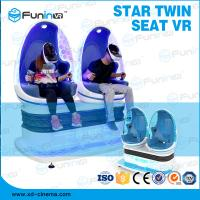 Buy cheap 2 Players 9D VR Simulator Roller Coaster Kids Games Electronics Train from wholesalers