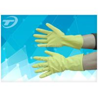 Buy cheap Powder Free Medical Disposable Gloves For Labor Protection And Domestic Hygiene product