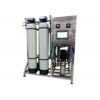 Buy cheap Fully Enclosed Commercial Water Filtration System / Ro Water Purifier Machine from wholesalers