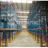 Buy cheap Drive in Pallet Racking from wholesalers