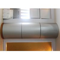 Buy cheap Ornament Solid Aluminum Wall Panels for Concrete Column Cylinders , Square Pillars from wholesalers