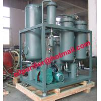 China Steam and gas turbine oil regeneration machine,waste turbine oil recycling system on sale