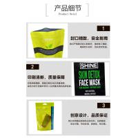 Buy cheap Food Grade 90-150micron Self-supporting Bags Heat Seal / ziplock / open from wholesalers