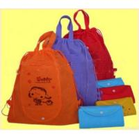 Buy cheap Customize Tote Bags from wholesalers