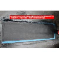 Buy cheap repair strip and cold vulcanzing adhesive from wholesalers