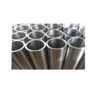 Buy cheap Inconel 625 Pipe Inconel Nickel Alloy ASTM Standard For Marine And Nuclear Applications from wholesalers