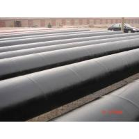 Buy cheap API 5L Gr.B, Gr.X42 / X46 / X52 / X56 / X60 PSL 1 Pipe Line from wholesalers