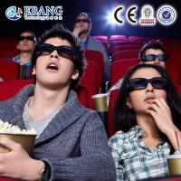 Buy cheap mainland professional 3d 4d 5d 6d cinema theater movie system suppliers from wholesalers