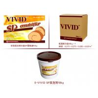 Buy cheap Brown Pastry SP Sponge Cake Emulsifier Stabilizer With Anti-Ageing Effect from wholesalers