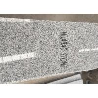 Buy cheap White Granite Countertop Slabs , Granite Wall Tiles 300*600mm 400*400mm Tile Panel Size from wholesalers