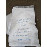 Buy cheap 25kg - 1000kg Industrial Grade Salt Size 0.15-0.85mm HS CODE 25010019 from wholesalers