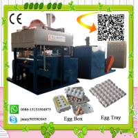 Buy cheap 1000pcs/hr Fully Automatic Rotary paper egg tray making machine/production line equipment from wholesalers