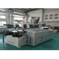 Buy cheap High Capacity 380v 50HZ 3P PVC Pipe Extrusion Line Plastic Pipe Extruding Machine from wholesalers