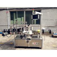 China Automatic Adhesive glass bottle labeling machine to do the Front and neck on sale