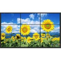 Buy cheap Full HD LCD Video Wall Display 42 Inch With Samsung LCD Panel For Exhibition from wholesalers
