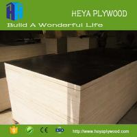 Buy cheap Plywood fob price black film faced plywood frame board plywood industry in india from wholesalers