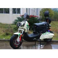 Buy cheap Luxury Bluetooth EEC Electric Scooter F / R Disc Brake DC Brushless Motor from wholesalers