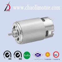 Wholesale High Power High Torque Electric Motor CL-RS550 For Coffee Grinder And Over Grill from china suppliers