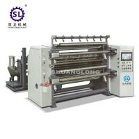 Buy cheap BOPP PET PVC Film Slitting And Rewinding Machine with PLC Control product