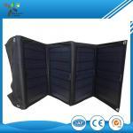 Buy cheap Laminating Poly Custom Solar Panels , 40 Watt Durable Foldable Solar Panel from wholesalers