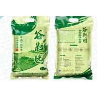 Buy cheap Fully Display Flat Vacuum Pack Storage Bags , Plastic Bags For Rice Packaging from wholesalers
