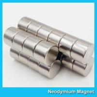 Buy cheap Zinc Coating Strong Industrial Neodymium Magnets N50 Powerful 20*20mm from wholesalers