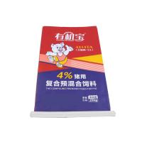 Wholesale Single Stitched PP Woven Packaging Bags Plastic Woven Sacks Colorful from china suppliers