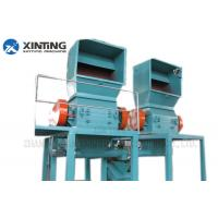 Buy cheap Automatic PET Bottle Washing Recycling Line , PET Bottle Crushing Machine capacity 300-3000kg/hr from wholesalers