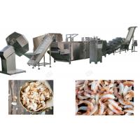 Buy cheap Automatic Coconut Chips Making Machine , Coconut Flakes Making Machine from wholesalers