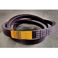 Buy cheap Aramid Kevlar V Belts , Wrapped Agricultural Conveyor Belt High Wear Resistance from wholesalers