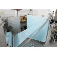 Buy cheap Non-woven Products Machine/ Pillow Case Making Machine from wholesalers