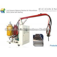 Buy cheap Low Pressure Polyurethane Metering Machine Pipe Spray Foam Insulation Machines from wholesalers