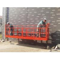 Buy cheap 220v 1000KG Suspended Platform Cradle with safety lock with Lifting Height 150m from wholesalers