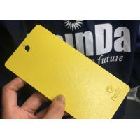 Buy cheap Hsinda Outdoor Yellow Sand Textured Powder Coating Finishes Super Weather Resistant from wholesalers
