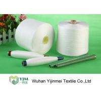 Buy cheap 42s/2 100% Polyester Core Spun Yarn On Plastic Tube , Polyester Sewing Yarn from wholesalers