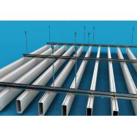 Buy cheap Aluminum Square Tube Suspended Ceiling from wholesalers