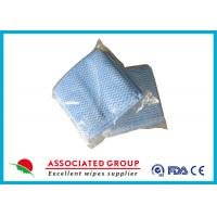 Buy cheap Printing Spunlace Disposable Dry Baby Wipes Hotel Towel No Pilling Mesh Nonwoven from wholesalers