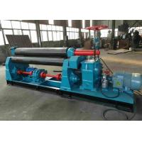 Buy cheap Hydraulic Plate Bending Rolling Machine (6x2000mm) from wholesalers