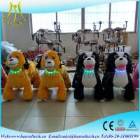 Hansel coin operated electric plush motorized animal electric ride on horse toy Manufactures