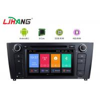Buy cheap Media Card And Map Card Dvd Player Bmw E90 , Digital TV Bmw 3 Series Dvd Player from wholesalers
