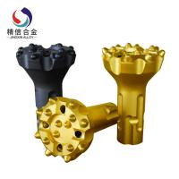 Buy cheap Tungsten carbide DTH drill bit for water well and blast hole from wholesalers