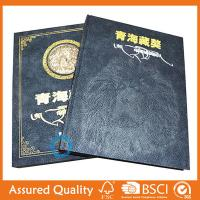 Buy cheap china high quality leather cover hardcover,softcover,spiral bound book printing from wholesalers