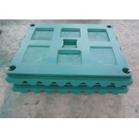 Ore Mining Cone Crusher Components , Manganese Steel Plate Spaulding Crusher Parts