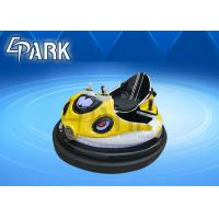 Buy cheap Newest high quality FRP molding children infrared shooting game EPARK battery electric kids bumper car from wholesalers