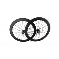 Wholesale 700C Track Carbon Disc Wheel T700 , 23mm Width Fixed Gear Bike WheelsTubular Clincher from china suppliers