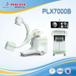 Buy cheap X ray system C arm fluoroscopy PLX7000B from wholesalers