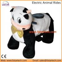 China Electric Walking Rides with Animal Fur, Playground Riding Machines in Amusement Park - Cow on sale