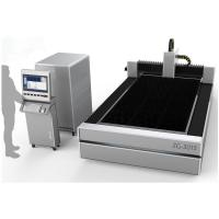 Buy cheap 3015 Fiber laser cutting machine 1500*3000mm for metal stainless steel, carbon steel from wholesalers
