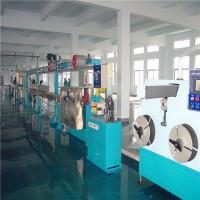 Buy cheap WS-70mm soft plastic wire extruder machine from wholesalers
